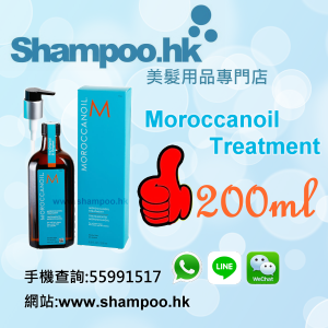 Shampoo.hk_Moroccanoil_Treatment_200