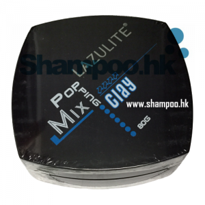 shampoo.hk_Lazulite_Pop_Mix_Clay