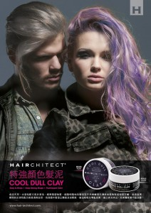 hairchitect_color_clay
