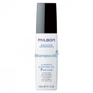 shampoo-hk__milbon_smooth_luminous_bodifying_oil