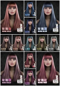 colorshampoo.hk