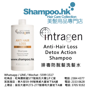 Revlon-Intragen_Anti-Hair_Loss_Detox_Action_Shampoo