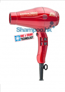 shampoo.hk_parlux_3800_hairdryer_red