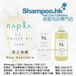 NAPLA_POLISH_OIL
