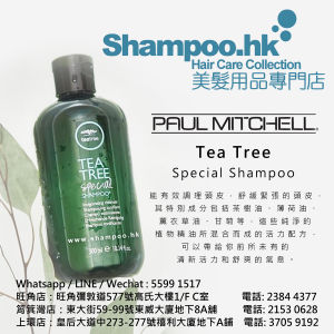 PM_TEA_TREE